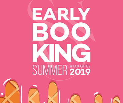 SUMMER_EARLY_BOOKINGS_ellada_2019-1